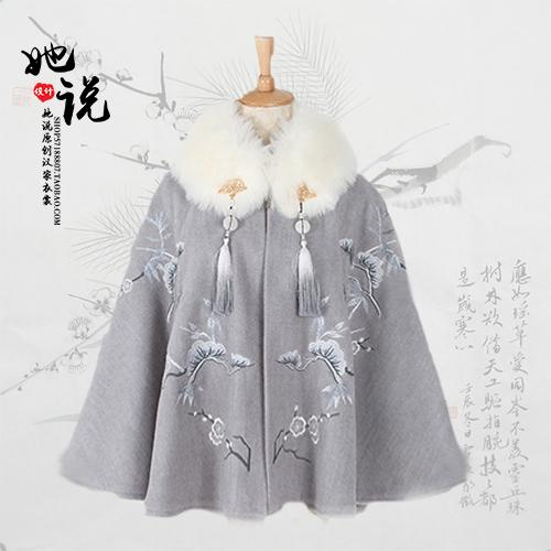 Plum Blossom Embroidery Gorgerous Women's Winter Wool Blend Cape Chinese Style Coat Outwear Faux Fur Collar Vintage