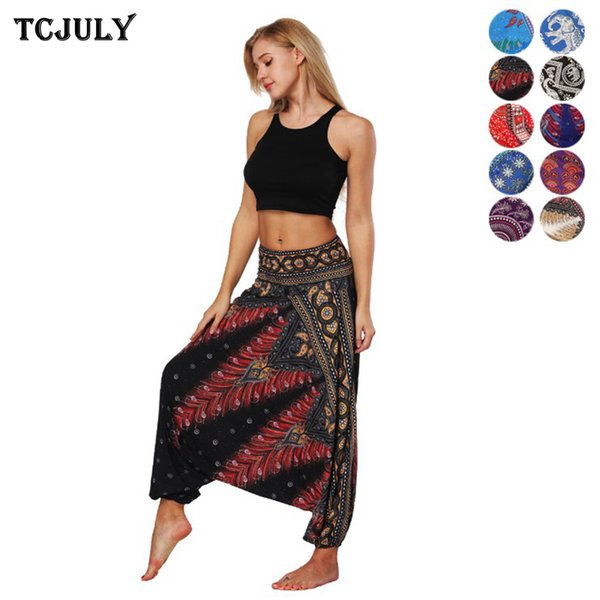 TCJULY 2018 Summer Streetwear Harem Pants Bloomers High Waist Loose Casual Palazzo Pants Plus Size Breathable Trousers For Women