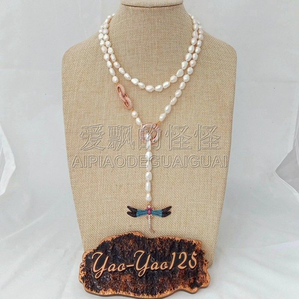 """38/"""" White Baroque Pearl Loop Necklace CZ Pave Pendant"""