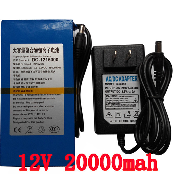 EU US no tax 12v 20000mah dc 12v portable li-ion 12v lithium battery pack for backup power bank external battery + 2A Charger