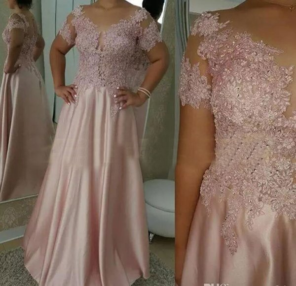 Hot Selling Sweep Train Short Sleeves Mother of the Bride Dresses with Lace Appliques for Wedding Party Mermaid Dress