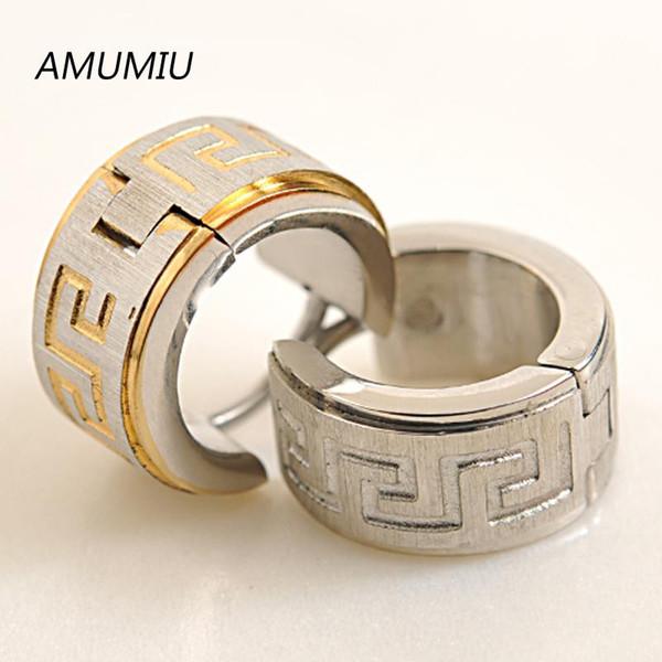 Wholesale- AMUMIU 1 Pair! Women's Men's Stainless Steel Earrings Silver Gold Hoop Earrings Greek Key Fashion Jewelry, Wholesale KE
