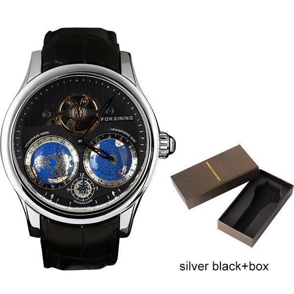 Siver Black Box