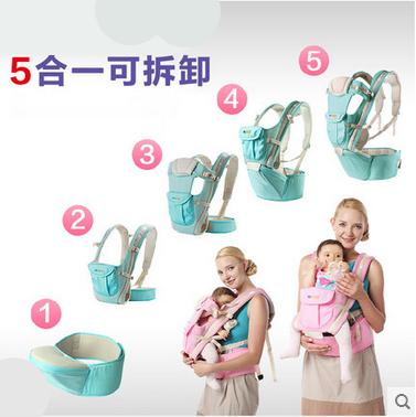 41f6e8cee43 baby backpack carrier new ergonomic baby sling Breathable multifunctional Front  Facing kangaroo bag 2-30 months infant wrap