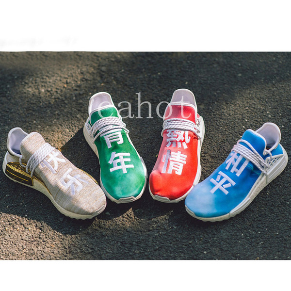 2018 NMD Human Race Running Shoes Peace Passion Happy Youth Heart Pharrell Williams Nmds Human Races Mens Womens Trainers Sneakers Size 5-13