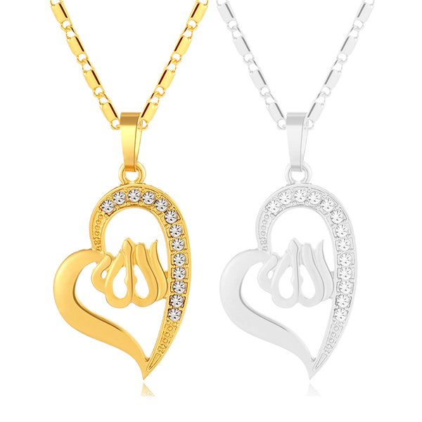 4514918a63e44 Wholesale Arab Muslim Love Heart Pendant Necklace/Neck Chain For  Gold/Silver Color Middle Eastern Women/Men Islamic Religious Jewelry Gift  Bijoux ...