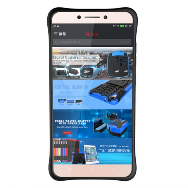 best service 86e85 12600 Mobile Cell Phone Sniper Hybrid Robot Armor ShockProof 360 Kickstand Back  Soft Case Cover For Letv 2 2 Pro X620 Le S3 Hard Cell Phone Cases Jeweled  ...