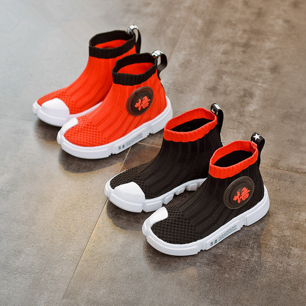 Kids Baby Shoes Newest Spring Autumn Fashion Children Sneakers Knitted Fabric Breathable Girls Socks Shoes Induction lamp Leisure Shoes