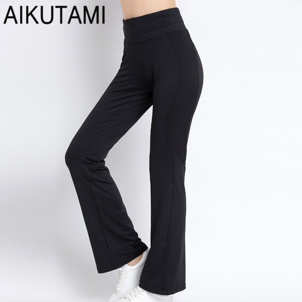 High Waist Sport Yoga Pants Women Bloomer Dance Loose Long Trousers Plus Size