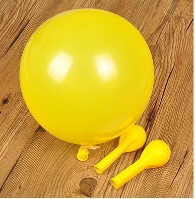 옐로우 ballon