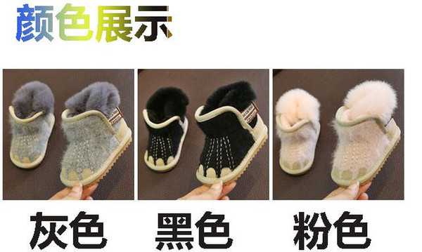 Winter 2018 new children's snow boots Girls Boots Winter Shoes girl Fur Kids Rubber Boots Children Leather Shoes