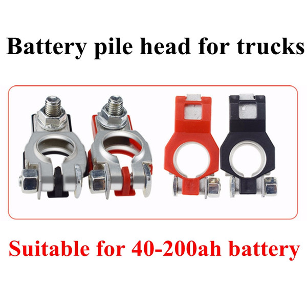 Car Battery Terminal Connector Clamp Clips Negative Positive For