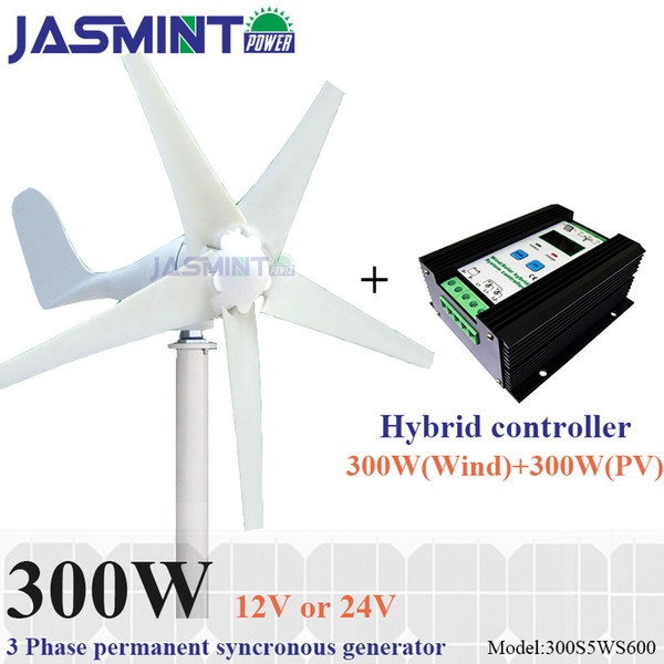 300W 5baldes 12/24V AC wind turbine generator low start up wind generator with 300W solar 300W wind hybrid controller