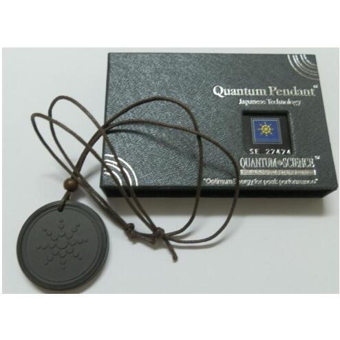 Collana con pendente in pietra lavica di DHL Collana con energia scalare di energia Quantum PendantHot - Collane con pendente a energia scalare di energia quantistica nano dell'energia