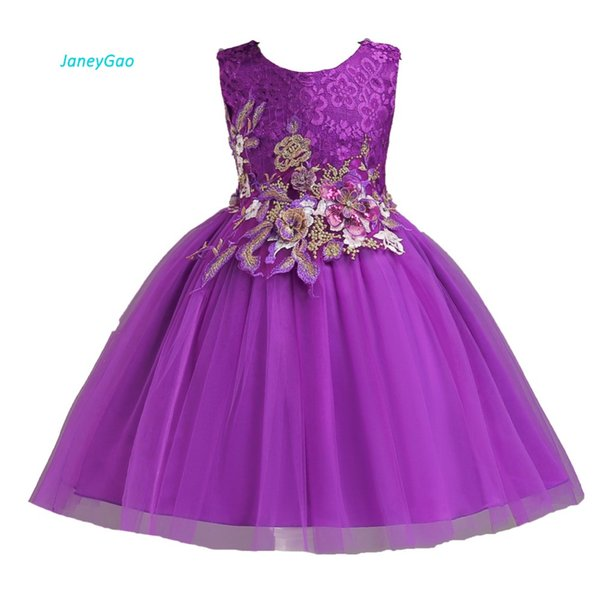 wholesale Flower Girl Dresses For Wedding Party Elegant Little Girl First Communion Dress Purple Lace Tulle 2018 New Formal Gown