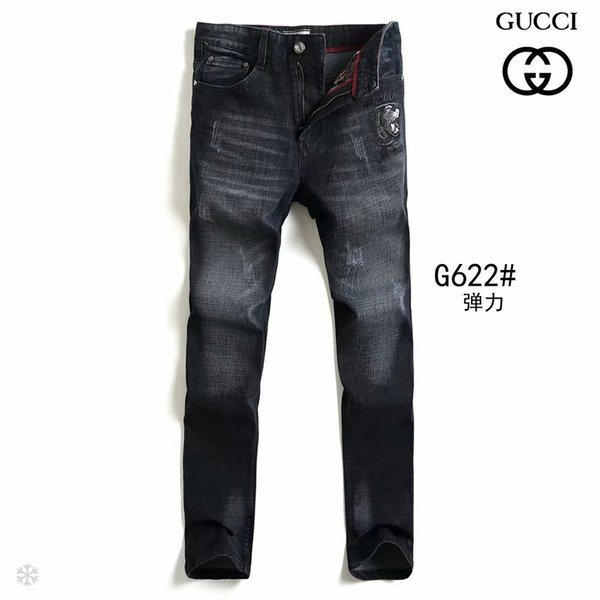 dd83c54fc1e1d 2018 new men s autumn and winter trend slim feet stretch jeans 2205