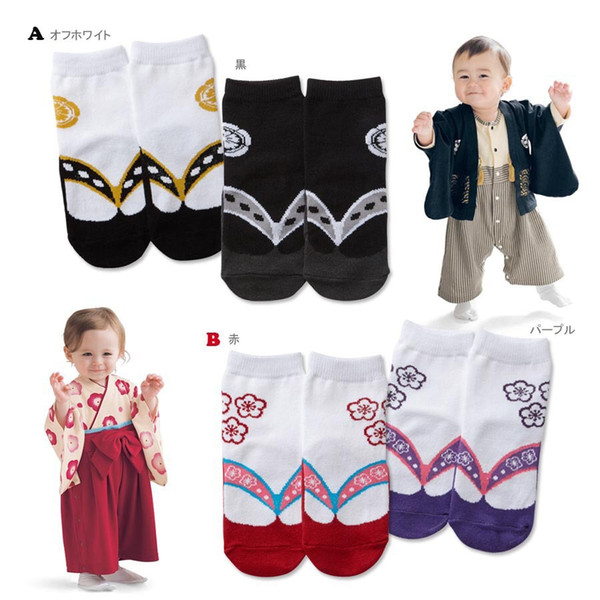 2018 cute baby boys girls Socks Infant Socks Baby Booties Baby Girls Cotton Sock Toddler Best Socks kids Ankle Sock 2color Wholesale BY0294