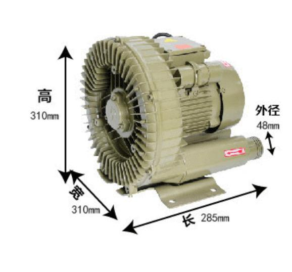 HG-750 120M3/H Big Capacity Electric Air Blower Vortex Pool Pump Pond Pump