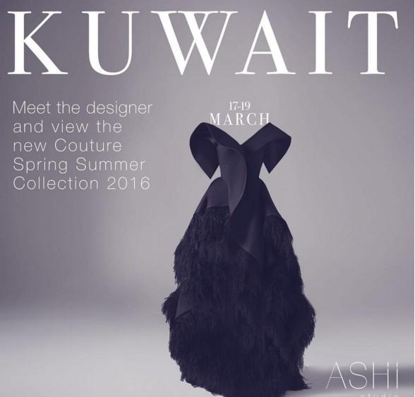 Evening dress Yousef aljasmi Hi-Lo Dress Off-Shoulder Feather Satin Ball Gown Juhair Murad kardashian Myriam Fares