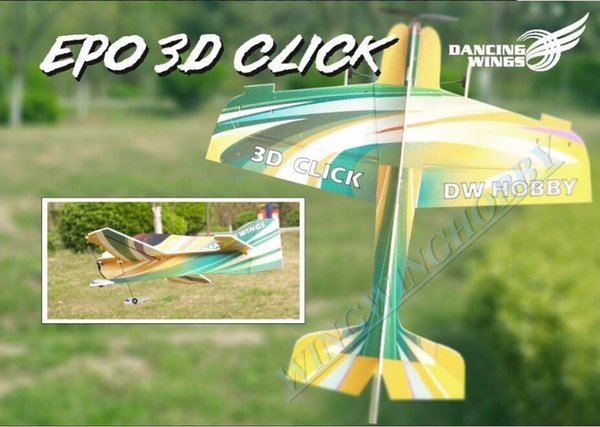 EPO 3D Click Airplane Model 3D Airplane Wingspan 800mm Radio Control RC Model Plane aircraft
