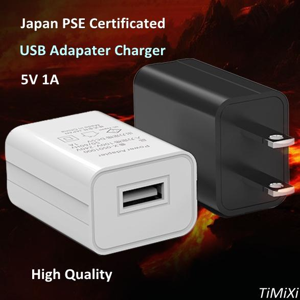 Universal Travel Portable Japan USB Power Adapter Cell Phone Wall Charger Top Quality AC/DC 5V 1A PSE Certificated Japan USB Charger