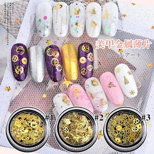 1 Pot Hollow Out Design Mix 12 Styles Metallic Slice Gold Tone Studs Salon Acrylic Nail Art Manicure Accessory DIY Decorations