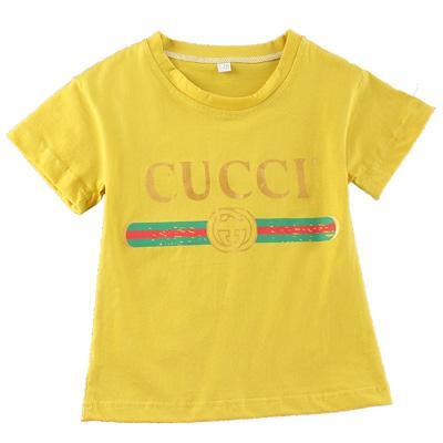 Yellow (1#)