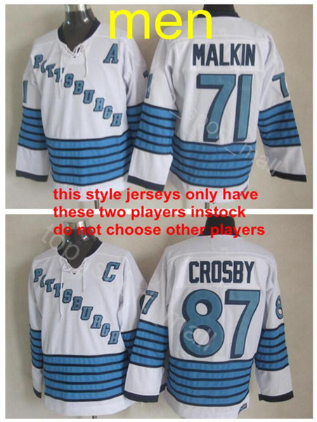 رجال 2 لاعب