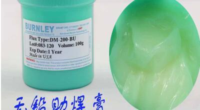 DM-200-BU 100g