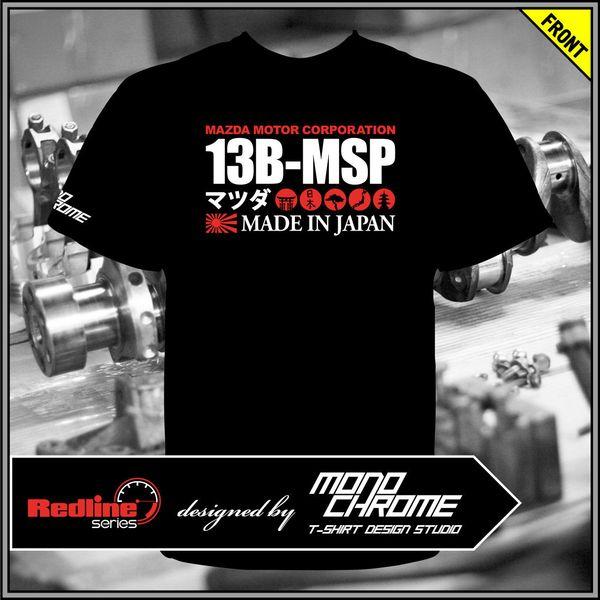 T-shirt Mazda 13B-MSP Renesis RX-8 SE3P