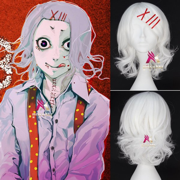 JUZO SUZUYA REI Cosplay Perruque Anime Tokyo Goule Blanche Courte Cheveux Synthétiques Bouclés pour Adult Role Play