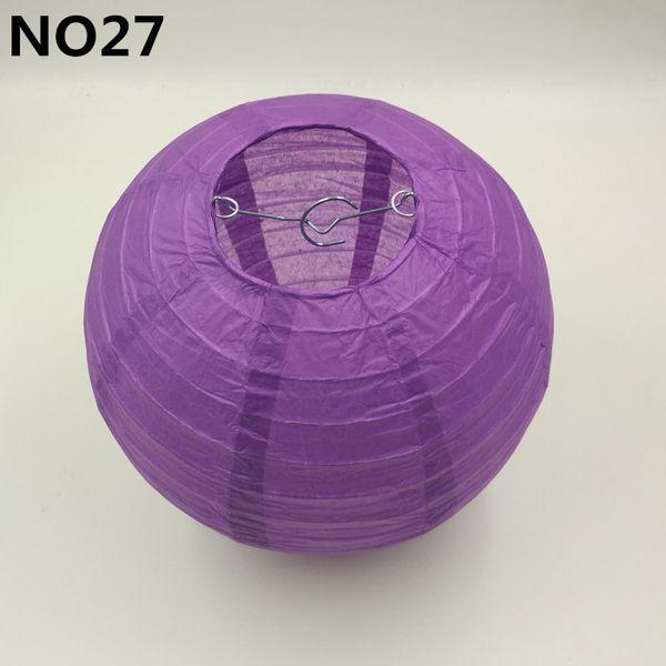 12inch deep purple