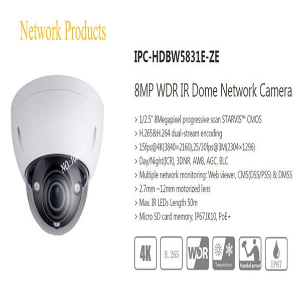Free Shipping DAHUA Security IP Camera 8MP WDR IR Dome Network Camera with POE+ IP67 IK10 Without Logo IPC-HDBW5831E-ZE
