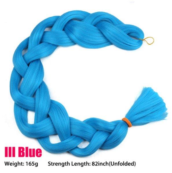III Синий