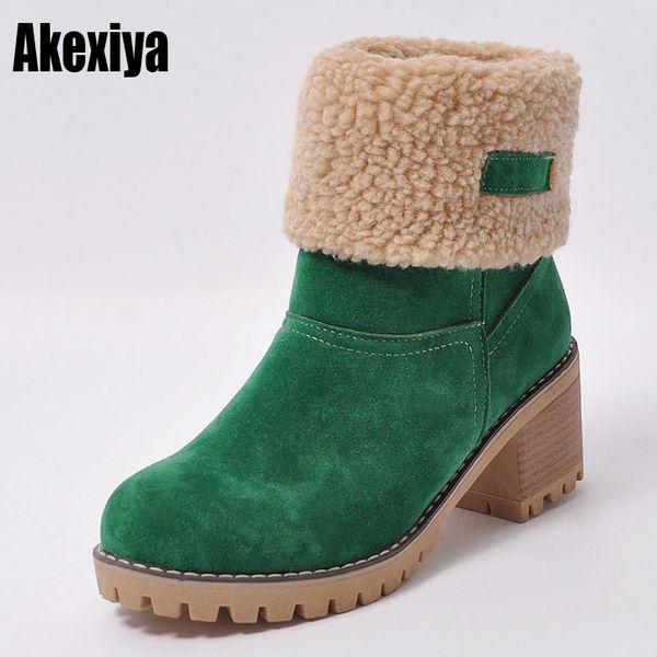 2019 nuevas botas para mujer zapatos de punta redonda de invierno para mujer Flock botas para la nieve con cordones calientes al aire libre PU cuero corto Bootie y714