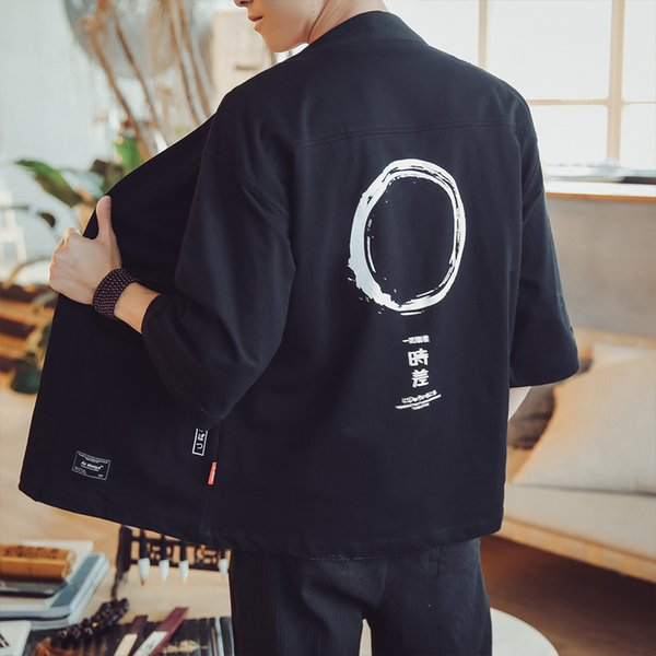 Retro style robe kimono Japanese style wind cardigan men's improved Chinese clothing Tang suit plus fat yards