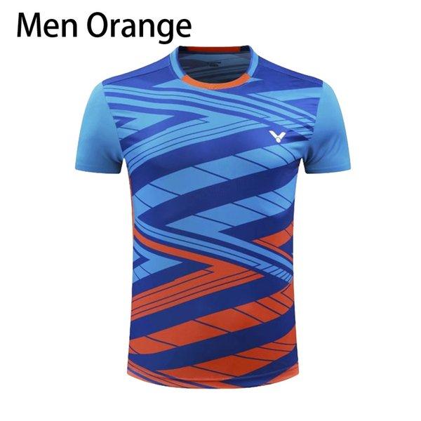 남성 오렌지 한 셔츠