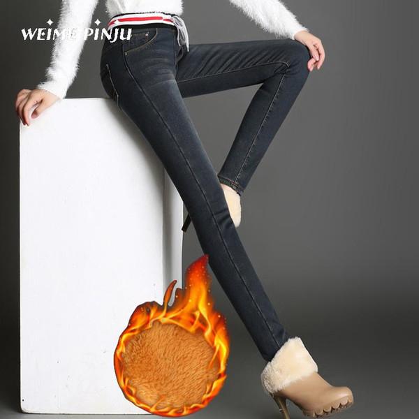 Winter Warm Jeans For Women Stretch Soft Flannel Lined Denim Pants Autumn Fleeces Trousers Pencil Jeans Elastic High Waist Pants