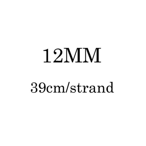 Renk: 12mm