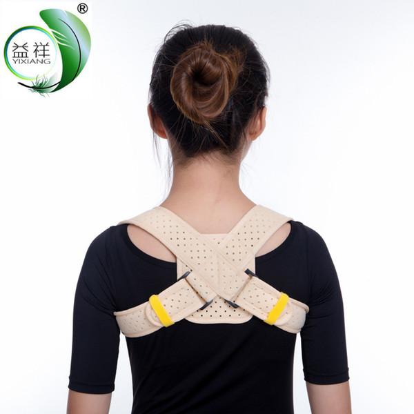 Fractura de clavícula fija para niños Traer de adultos reunidos con tela Clavícula fija Traer de clavícula hacia atrás correcta