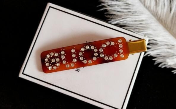 DH-0257 Brown edge clip