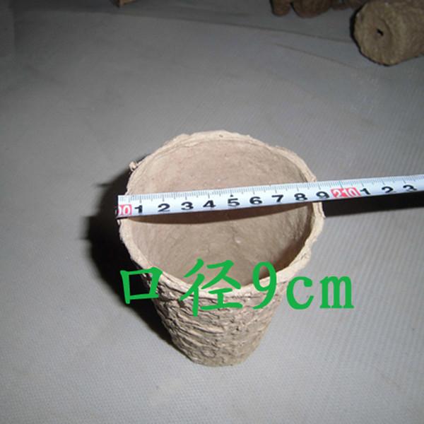 10Pcs 9cm*12cm Biodegradable Deep Grape seedling raising pot Nursery tray pot cup