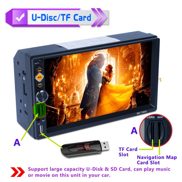 7 Inch 2 DIN Bluetooth Auto Multimedia Car Stereo MP5 Player GPS Navigation AM / FM / RDS Radio Support Mirror Link / Aux In CMO_22S