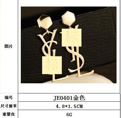 Heiße Art moderne Perle Ohrringe Anti-Allergie 925 Silber überzogen für Party Urlaub soziale und andere Gelegenheiten a3.