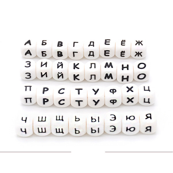 Silicone Russian Alphabet Letter Cube 33pcs 33letters BPA Free Silicone Chewing Beads for DIY Teething Chew Jewelry Silicone Beads 12mm