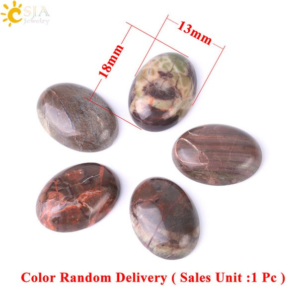 Colorful Agate-1PC