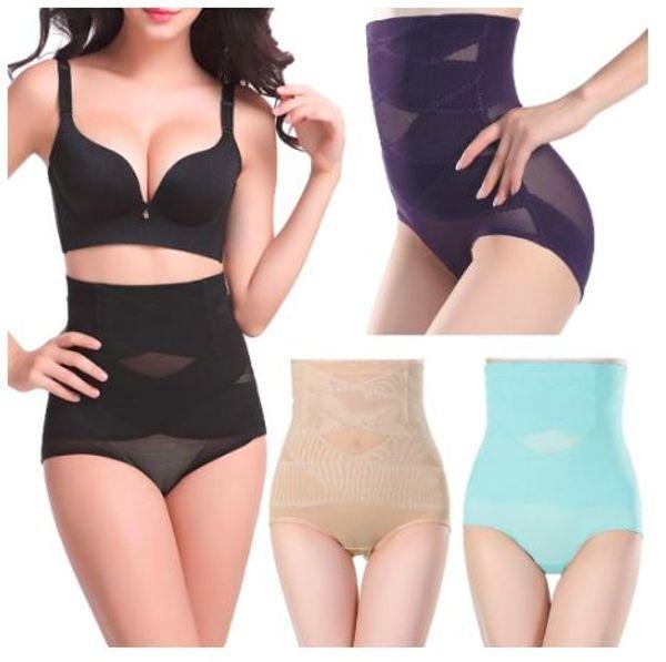 G1389B-3XL Mode féminine taille haute ventre sans couture sous-vêtements sans couture Ropa intérieur Sin Costuras