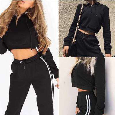 2018 hot women's new hooded sweater sports suit outdoor casual sportswear running fitness suit yoga set