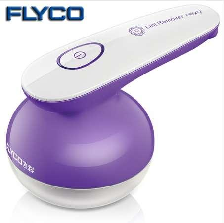 Flyco FR5221 Electric Clothes Lint Removers Fuzz Pills Shaver for Sweaters/Curtains/Carpets Clothing Lint Pellets Cut Machine