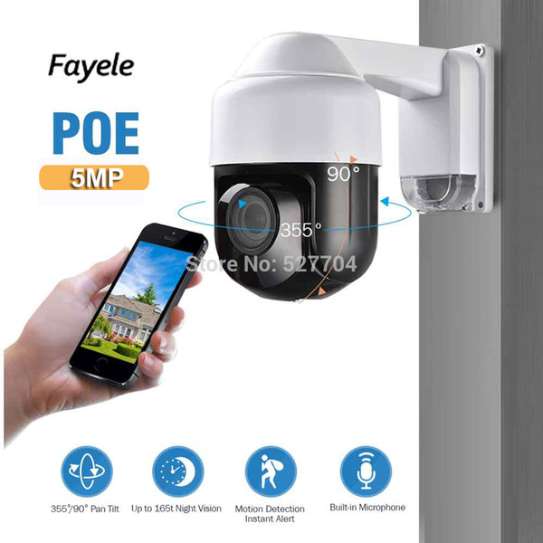 Security POE 5MP MINI PTZ Camera Surveillance 5.0MP 5 Megapixels IP Camera Pan Tilt ONVIF IR 60M 2.8-12MM 5X ZOOM P2P Audio